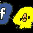 フェイスブックを示すひよこ