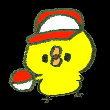 赤と白のボールを持った帽子をかぶったひよこのイラスト