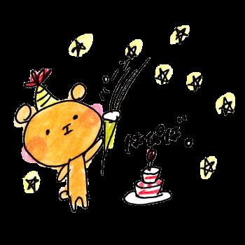 自分の誕生日を祝う熊のイラスト