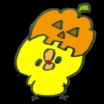 おばけかぼちゃをかぶったひよこのイラスト