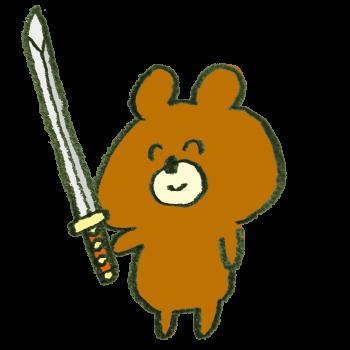 刀をにぎる熊のイラスト