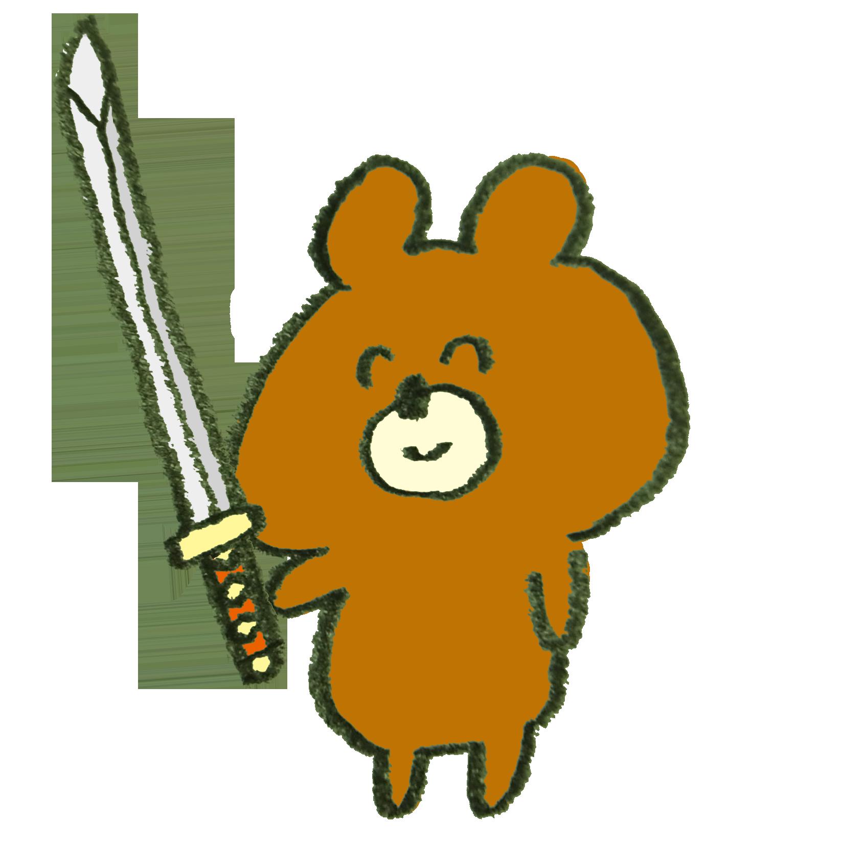 刀をにぎる熊