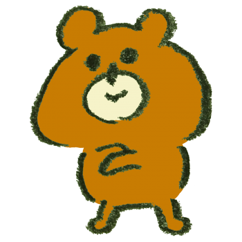 なるほど~と納得する熊のイラスト