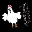 「フライドチキンだけは勘弁」と調理方法にこだわりを持つニワトリ