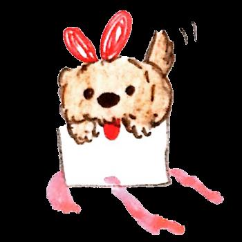 プレゼントとして隠れていた犬のイラスト