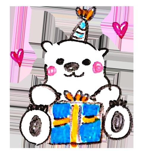 クリスマスプレゼントを開けようとする白熊のイラスト ゆるくて