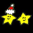 クリスマス気分の星