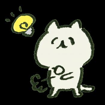 「なるほど」と納得する猫のイラスト