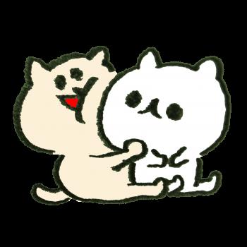 懐っこい猫のイラスト
