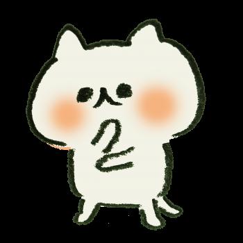 ほほを赤らめて照れる猫のイラスト