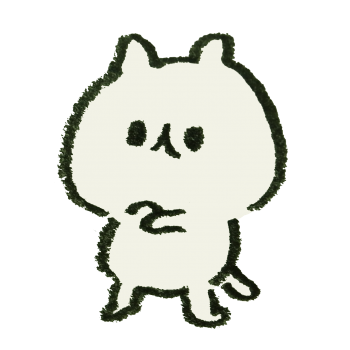 ウデを組んで考える猫のイラスト