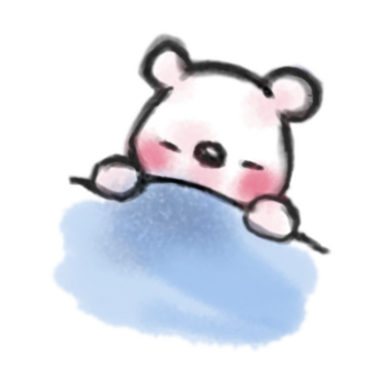 おやすみしろくまさんのイラスト