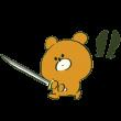 風のようにひよこを斬り捨てた熊のイラスト