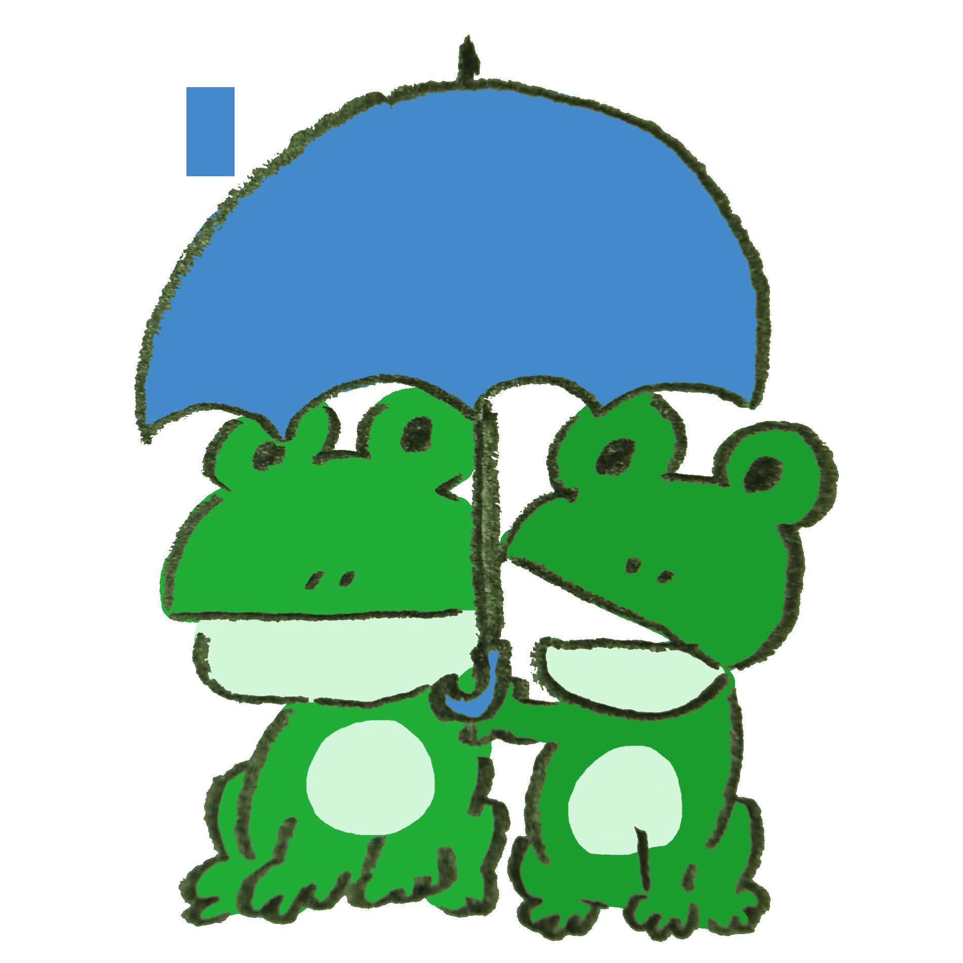 2人でカサをさして雨をしのぐカエル