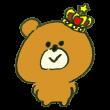 王冠をかぶった熊