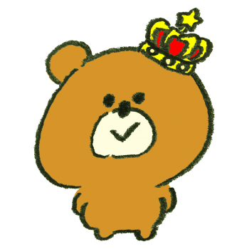 王冠をかぶった熊のイラスト
