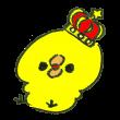 王冠をかぶってころころしてるひよこ