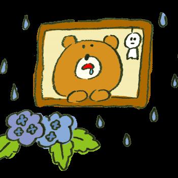 梅雨に退屈すぎて死にそうな熊のイラスト