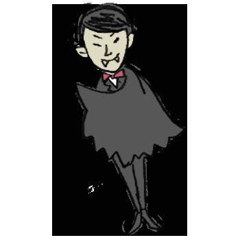 吸血鬼(ヴァンパイア)