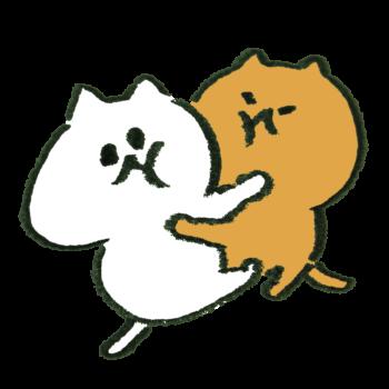 抱き合う猫のイラスト