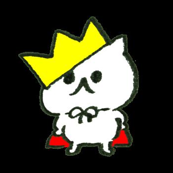 猫の王様のイラスト