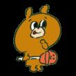 大きい飴を持った村育ちの熊