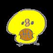 バスケットボールを持つひよこ