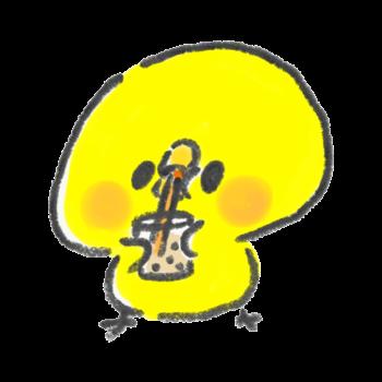 タピオカミルクティーを飲むひよこ(GIFアニメ)