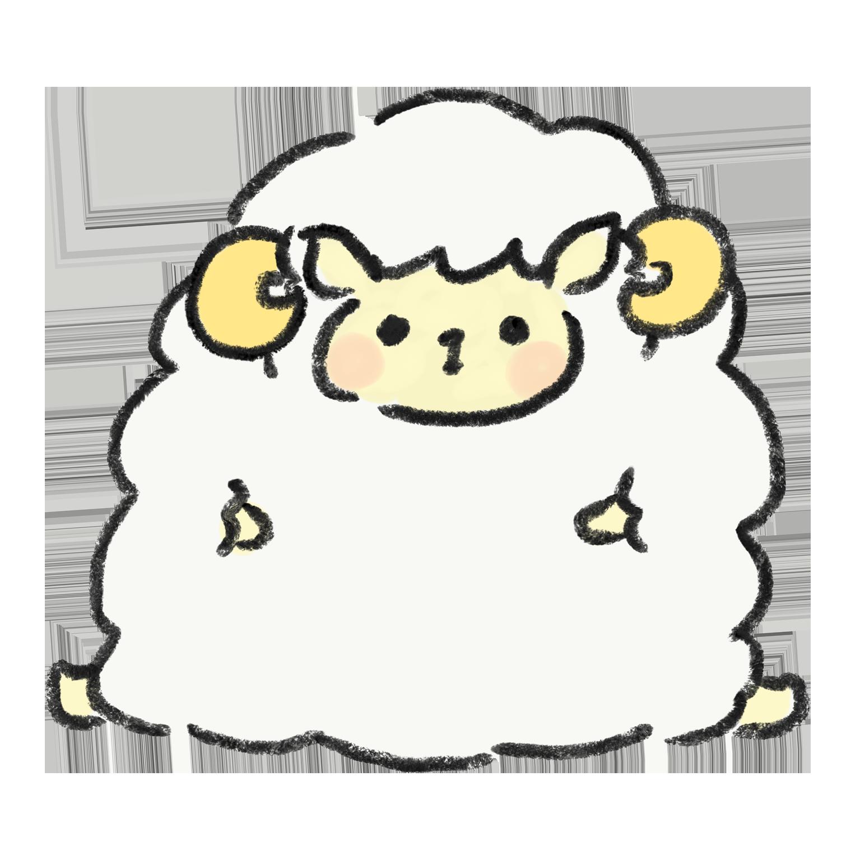 モコモコの羊