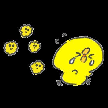 花粉から逃げるひよこ