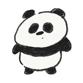 特に何も考えていないパンダ
