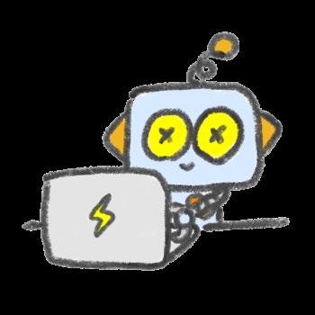 パソコンを使うロボット