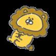 スヤスヤ眠るライオン