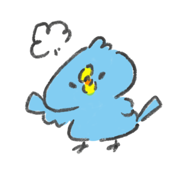 ぷんすか怒る青い鳥