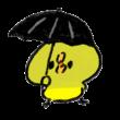 日傘で暑さをしのぐひよこ