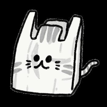 ビニール袋になった猫