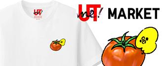 UT MARKETのぴよたそTシャツ売り場へ