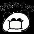 ぜんそくでマスクをしているパンダ