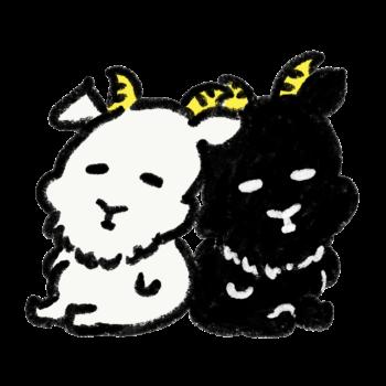 眠る白ヤギと黒ヤギ