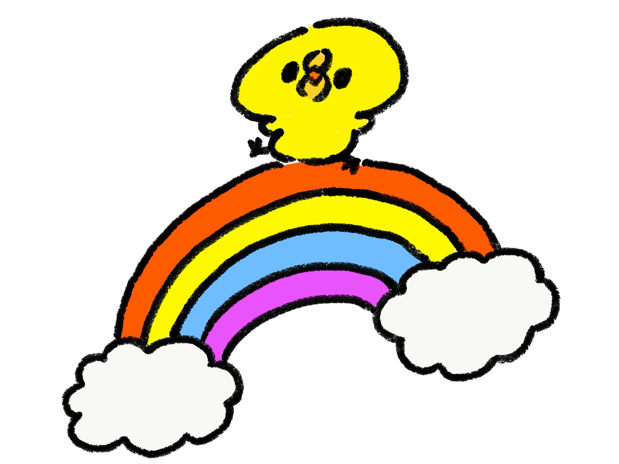 虹を渡るひよこ