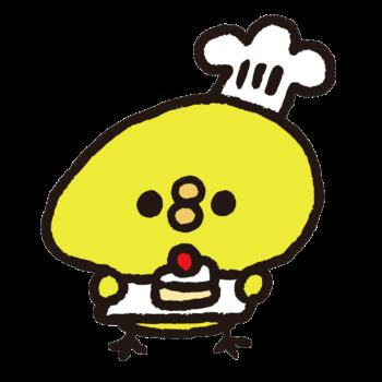 ケーキを持つパティシエひよこ