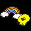 虹とひよこ