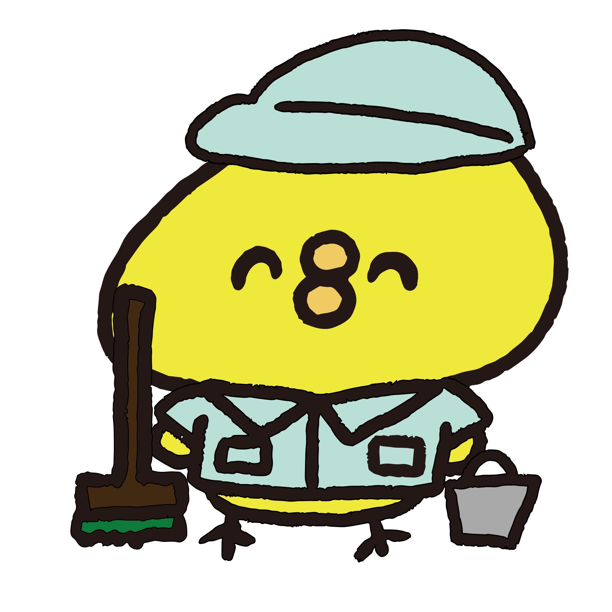 清掃員のひよこ