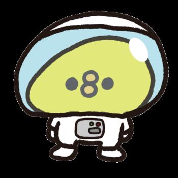 宇宙飛行士のひよこ