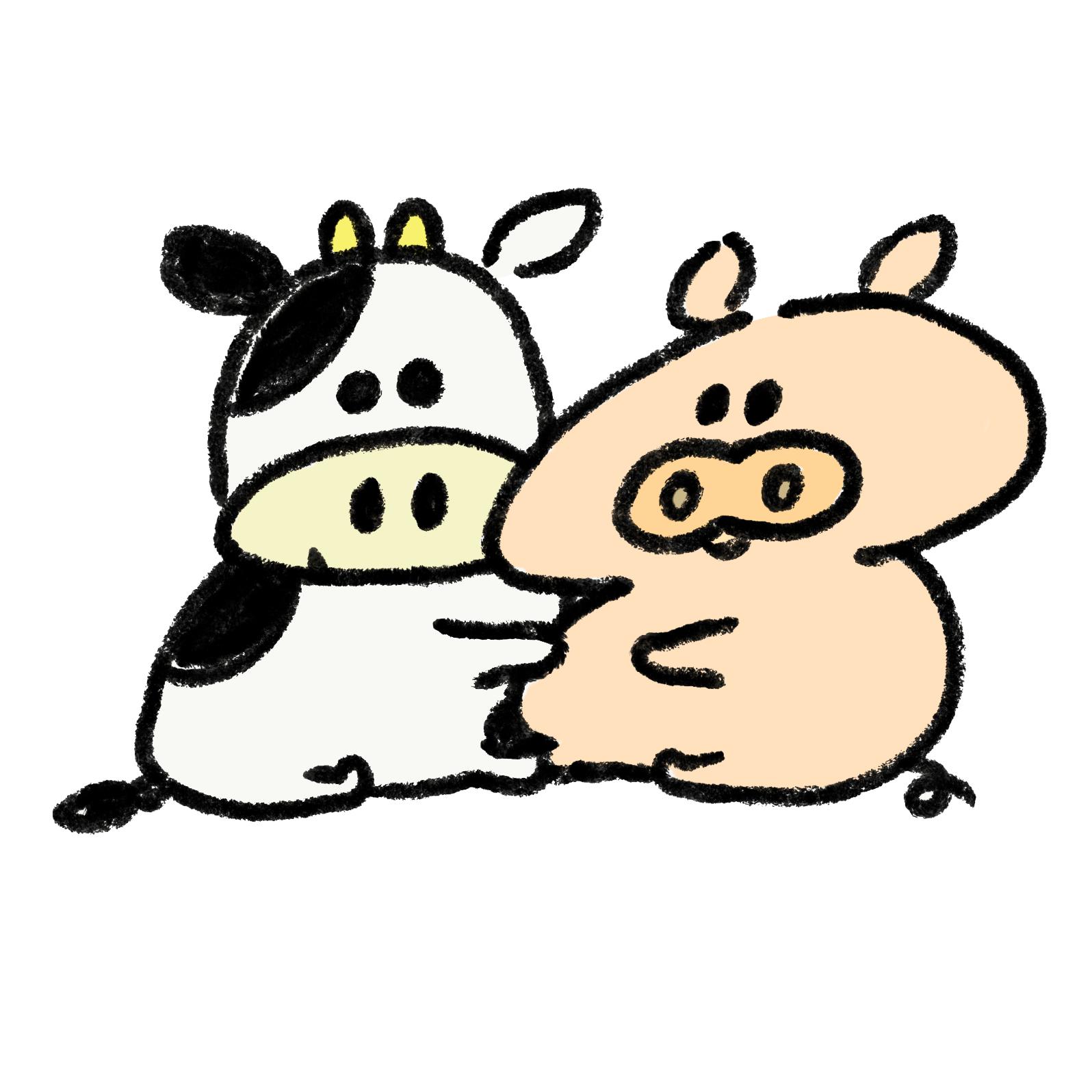 抱き合う牛とぶた