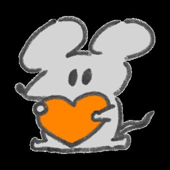 ハートを抱えているネズミ