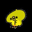 線香花火を持つひよこ(GIFアニメ)