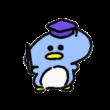 先生のペンギン