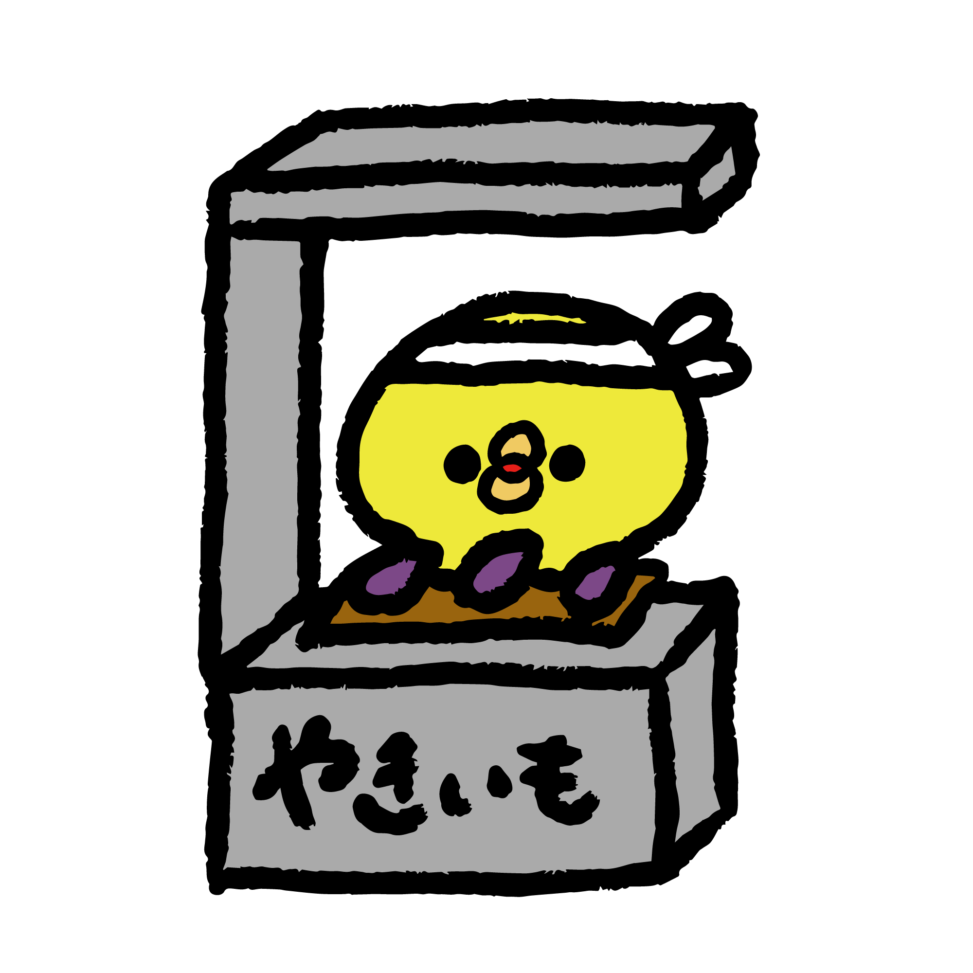 屋台で焼き芋を売るひよこ