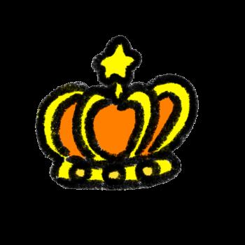 ゴージャスな王冠
